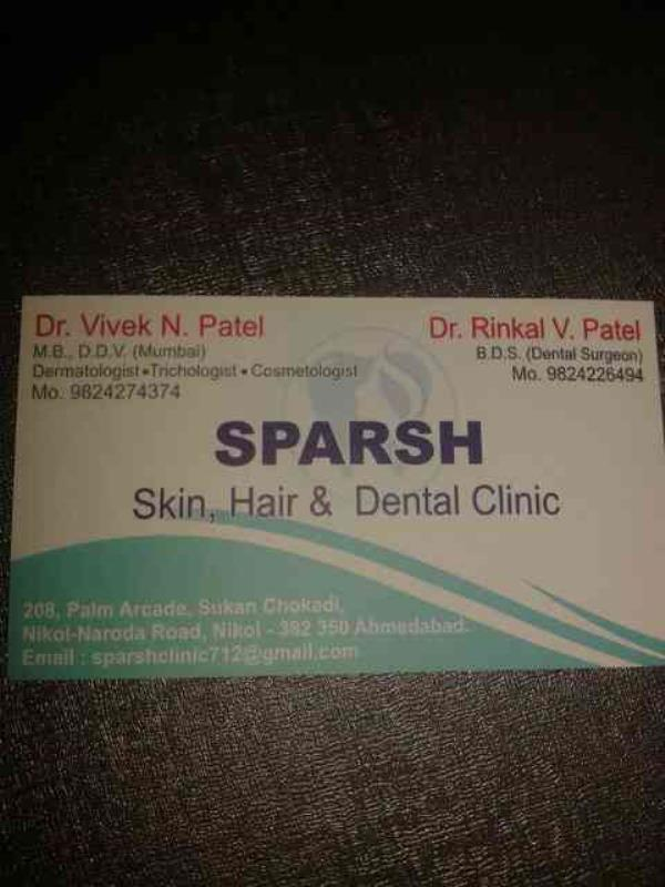 skin.hair .dental clinic in nikol ahmedabad. - by Sparsh Ahd, Ahmedabad