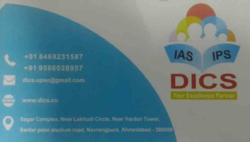 plz contact for best coaching classes in ahmedabad for IAS and IPS training  - by Delhi Institute For Civil Services , Ahmedabad