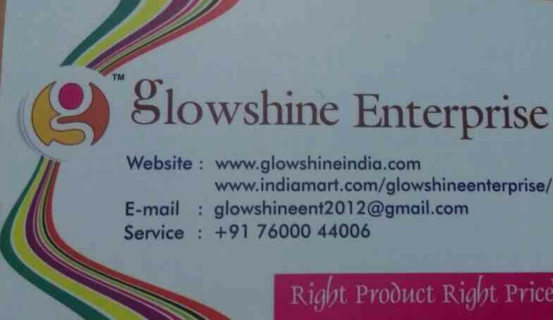 we r leading service provider for led tv in naroda  - by Glowshine, Ahmedabad