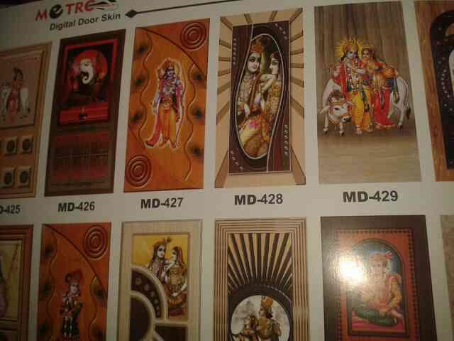 we are leading supplier of  paper door print.in ahmedabad. - by Angel Ahd, Ahmedabad