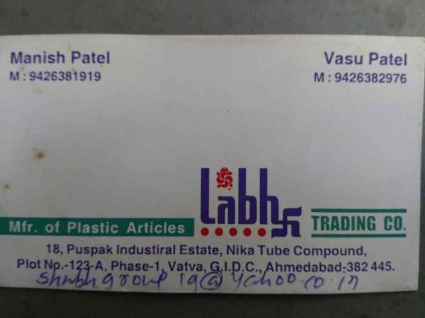 we are leading mfg. of plastic article in Ahmedabad. - by Labh Trading Co, Ahmedabad