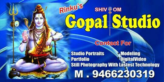 location for me Shree Gopal STUDIO - by Shreegopalstudio08@gmail, Yamuna Nagar