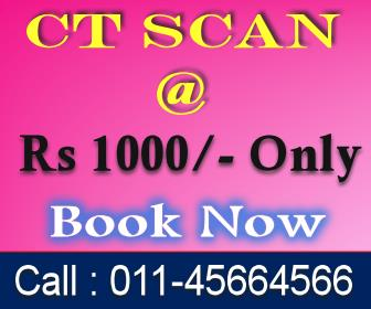 CT SCAN Scan Test in East of Kailash , Delhi  Lowest Rate CT SCAN Scan Test in East of Kailash , Delhi  Reasonable CT SCAN Scan Test in East of Kailash , Delhi  Cheap CT SCAN Scan Test in East of Kailash , Delhi  Cheapest CT SCAN Scan Test  - by Upto 50% Discount | Call 011-45664566 | All Lab Test |, Delhi