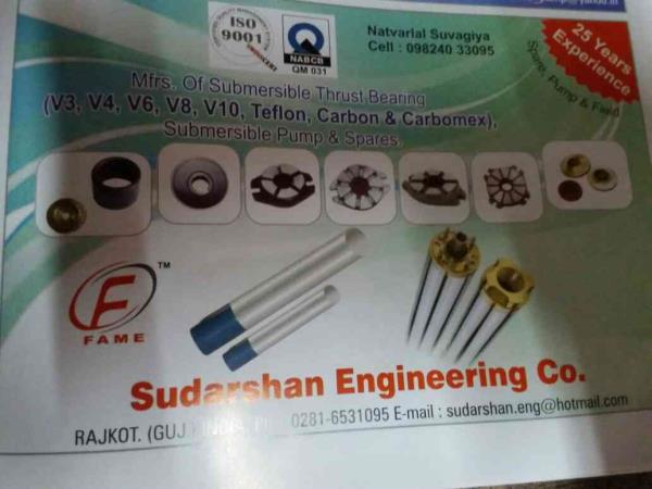 Sudarshan Engineering Co All Prodct Range(v3, v4, v6, v8, v, 10, Telflon, carbon and Carbomax Thrust Bearing) in Rajkot