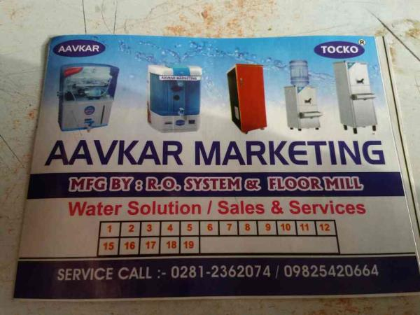 Aavkar Marketing Offer Wide Range of Domestic Ro System and industrial Ro Plant in Model With Good Quality Low Maintanece as well Supply Attamaker, water cooler etc.. in Rajkot-Gujarat Since 15 year - by Aavkar Marketing, Rajkot