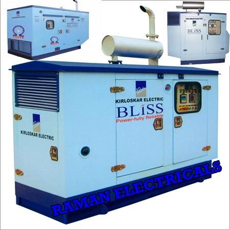 kirloskar Industrial  Generator Dealers in kanpur/kirloskar Generator Industrial Dealers in kanpur/kirloskar Industrial  Generator supplier  in kanpur/kirloskar Generator agencies in kanpur