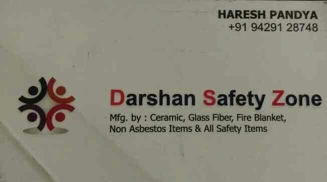 we are leading manufacturer of all types of fire blanket in Ahmedabad - by Darshan safety Zone Call..9712579456, Ahmedabad