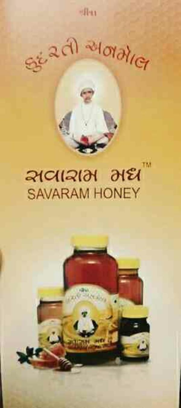 honey manufacturer in Ahmedabad  - by Shri Balram Enterprise , Ahmedabad