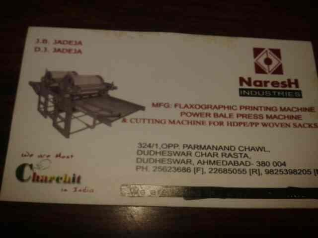 we are manufacture of flaxo printing machine - by Naresh Industries, Ahmedabad