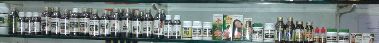 We deal in Sampoorna Jeevan Products - by Abhenav Enterprises, Pune