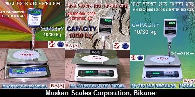 Weighing Scales Available in Capacity of 10 kg and 30 kg    Muskan Scales Corporation, Bikaner - by Muskan Scales Corporation, Bikaner