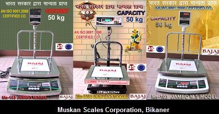 Weighing Scales Available in Capacity of 50 Kg   Muskan Scales Corporation, Bikaner - by Muskan Scales Corporation, Bikaner