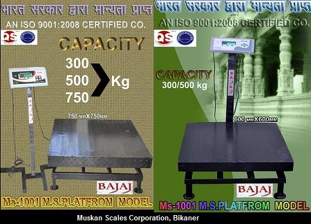 Weighing Scales Available in Capacity of 300 Kg 500 Kg and 750 Kg    Muskan Scales Corporation, Bikaner