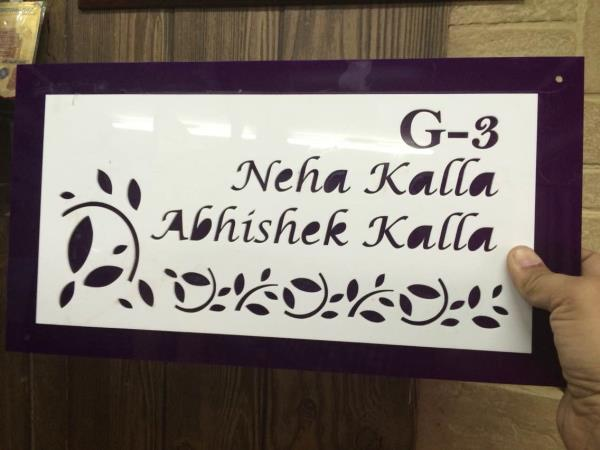 We manufacture laser customised name plate in jaipur material imported acrylic