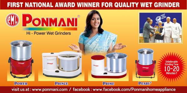 Wet Grinder Manufacturer In Coimbatore Table Top Wet Grinder In Coimbatore Wet Grinder Manufacturer In Chennai Table Top Wet Grinder In Chennai Wet Grinder In Coimbatore Wet Grinder In Chennai - by Ponmani Industries, Coimbatore
