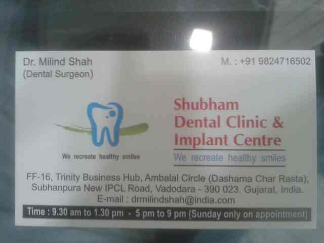 we are one of the best dental implants cliinc in subhanpura vadodara. - by Shubham Dental clinic& Implant Centre, Vadodara