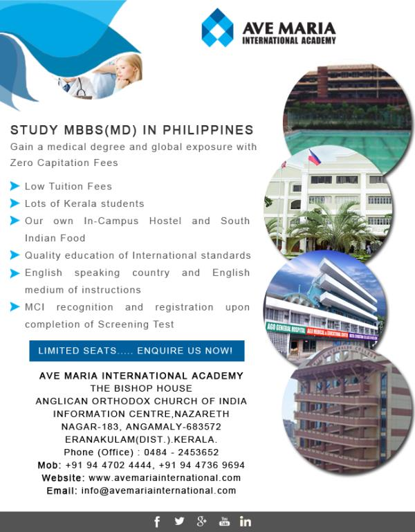 In the Asian continent, studying MBBS in Philippines is one of the best options for international students to pursue their medical studies at a relatively low cost. Students who are interested in practicing in USA will be largely benefitted - by AVE MARIA INTERNATIONAL , Ernakulam
