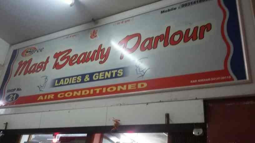 Best Unisex Beauty Parlour in Bikaner - by Shree Mast Beauty parlour, bikaner