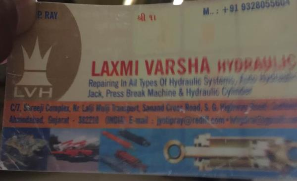 We Laxmi hydraulic are providing customer service from last 13 years in Ahmedabad  Our major clients are Jackson, HUL, Nesta and many more  Our expertise is to cut the cost produce quality hydraulic with this we provide maintain service  - by Laxmi Varsha Hydraulic, Ahmedabad