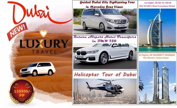 Dubai 🅻🆄🆇🆁🆈 Package 02 Nights stay at BURJ AL ARAB – The World's Most Luxurious Hotel  03 Nights stay at JW MARRIOTT MARQUIS – The World's Tallest Hotel.                                            Return Airport Hotel Transfers in BMW  - by Travel Destinaton, Indore