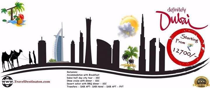 Dubaiii Getting To Host U..... PKG starting from₹12700/- 🅲🅾🅽🆃🅰🅲🆃  🆄🆂 Info@traveldestinaton.com +918225033331 +918224033331 +917314074840 - by Travel Destinaton, Indore