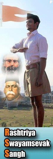 RSS - by internetbazaar, DELHI