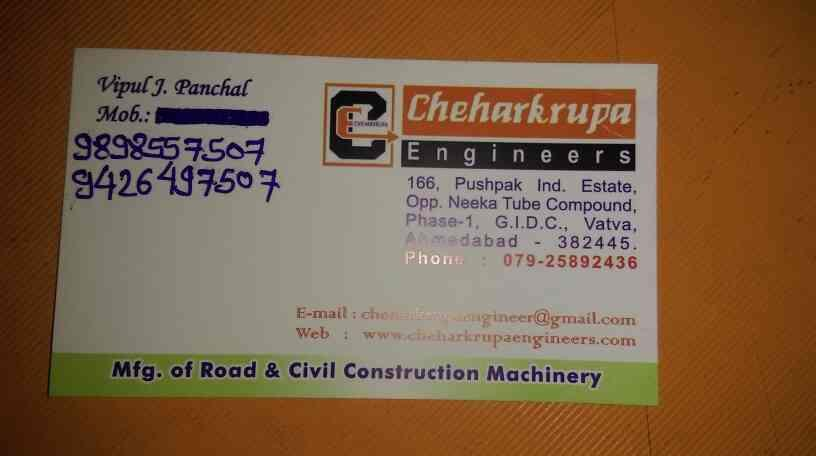 we are leading manufacturer of power trowel in Ahmedabad - by Cheharkrupa Engineers, Ahmedabad