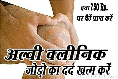 mobile no 9412454123 - by Alvi Clinic, Aligarh UP