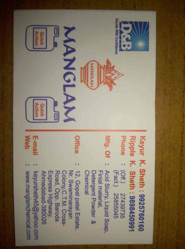 we Manglam one of the best liquid shop manufacturer in ahmedabad. - by Manglam, Ahmadabad