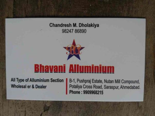 leading manufacturer of Aluminium section - by Bhavani Alluminium, Ahmedabad