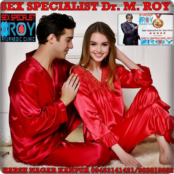 #No. 1#   sex clinic in kanpur/sex doctor in kanpur # Dr Roy Harsh Nagar In kanpur is the world best sexologist Doctor he is providing treatment of Gupt-Rog Nidaan, penis enlargement clinic IN KANPUR, nightfall, all types of sex problems etc. for more details Sexologist Dr Roy # 09453141421
