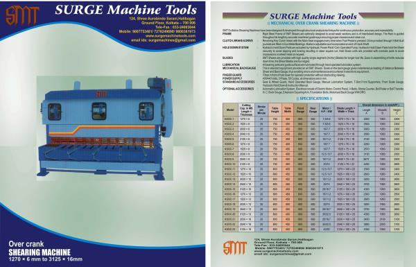 over crank shearing machine manufacturer in kolkata - by Surge Machine Tools, Kolkata