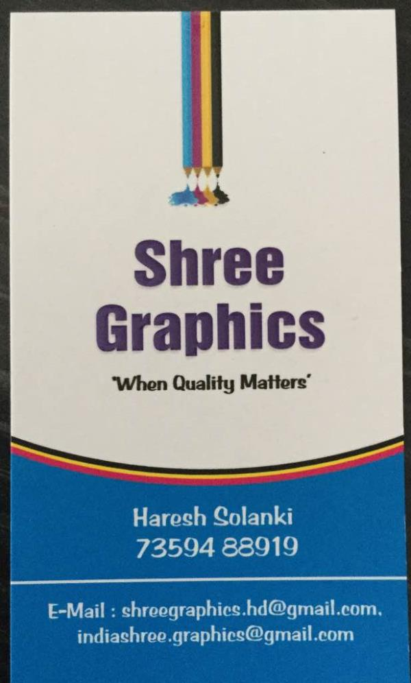 Plz contact for any kind of products and services in Ahmedabad  - by Shree Graphics, Ahmedabad