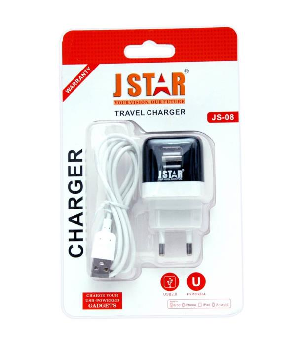 Mobile charger suppliers in mumbai - by jstar, Mumbai Suburban