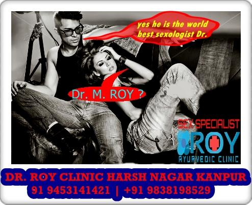 sexologist doctor kanpur/sexologist dr kanpur/sex specialist doctor kanpur-Dr roy is the best Sex Specailist Dr. In Kanpur n having More than 7 Years experience and about to Dr. roy Sex has always been an issue of dichotomy. An integral part of our lives and essential for the continuation of the species, it is far more than just a technical necessity. While social structures in India are quite strict on this, the study of sex - from both its physical and psychological perspectives - has been practiced here from ancient times.by-Sexologist Dr Kanpur +91 9838198529