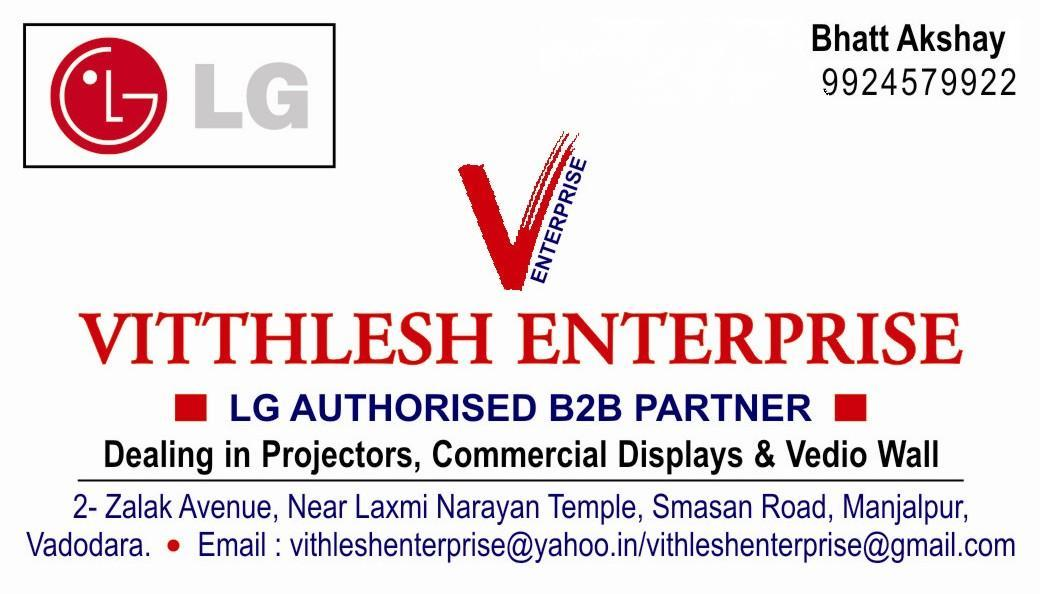 hi my card - by Vitthlesh Enterprise, Vadodara