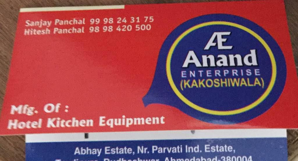 Plz contact for kitchen equipment in Ahmedabad Gujarat India  - by ANAND ENTERPRISE , Ahmedabad