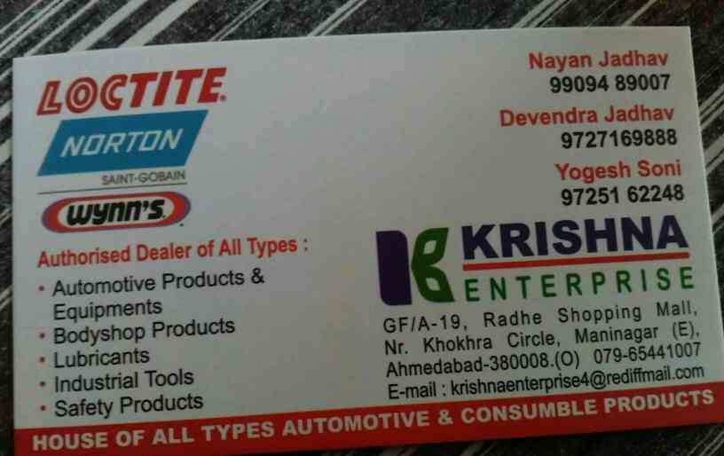 Krishna Enterprise   Authorized Dealer for Lubricants in Mehsana Ahmedabad Morbi Gujarat India   Authorized dealer for automotive products and equipments  - by Krishna Enterprise , Ahmedabad