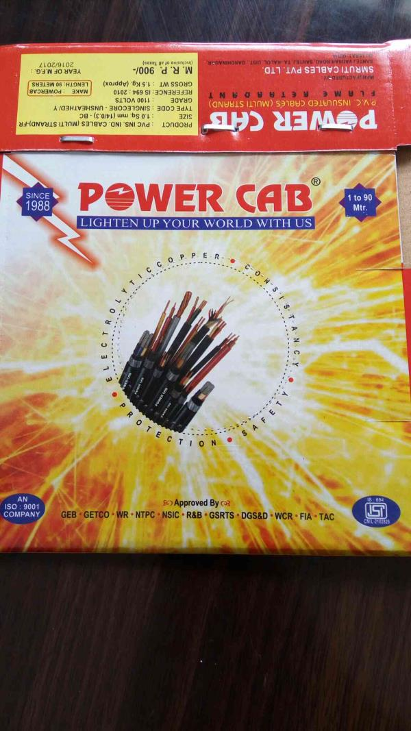 we are manufacturering in wires and cables in Ahmedabad  - by Power Cab, kalol