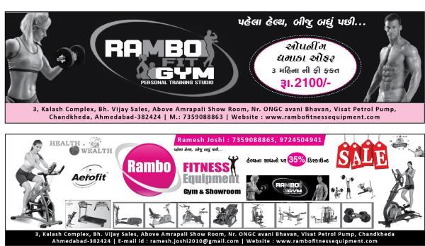 gym in ahmedabad - by Rambo Fitness Equipment , Ahmedabad