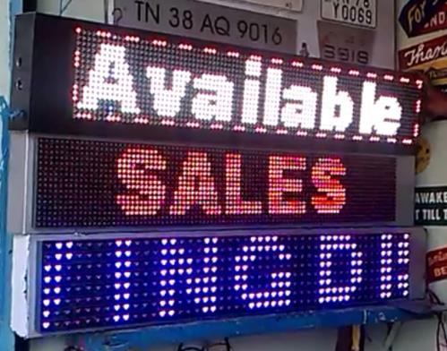 LED Moving Display Board In Coimbatore , TamilNadu LED Moving Display Board Dealers In Coimbatore, Kerala, Karnataka, Andhara  - by BRIGHT LED'S, Coimbatore