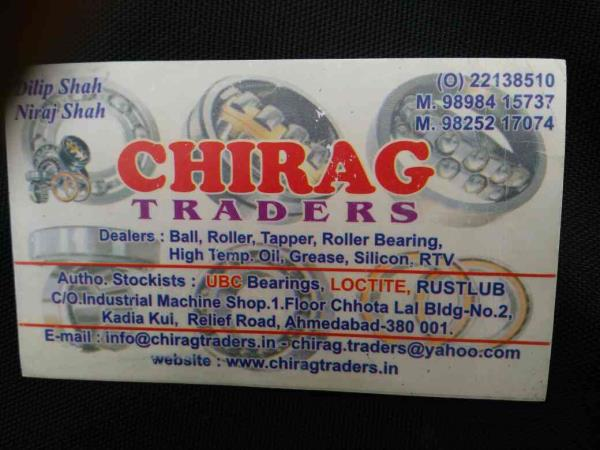 for information www.chiragtraders.in - by Chirag Traders, Ahmedabad