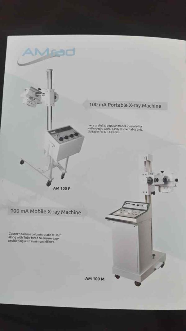 100 ma mobile xray macine  - by Unique International Delhi , Delhi