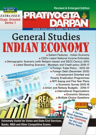 Indian Economy For Civil Services Exams  For more details click http://eliberty.in/pd-extra-issue-general-studies-indian-economy-2016-pid1699.html