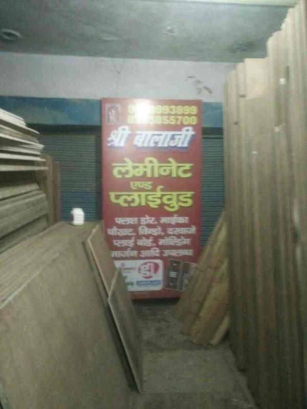 A many types of ply  in my Store  - by Shree Balaji Leminet & Plywoods, Ghaziabad