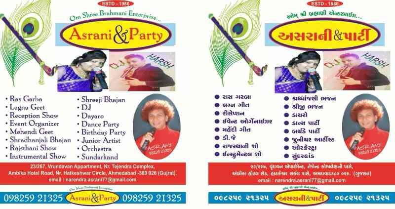 Hii This is Asrani Nd Party....  New website go nd check it....  Nd Contact for all types of Musical Events....  - by Asrani&party, Ahmedabad