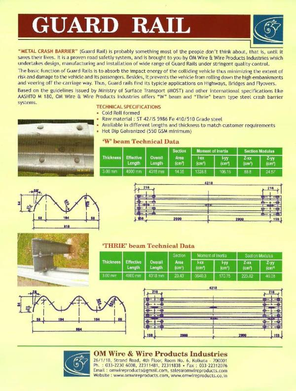Manufacturer of Metal beam highway crash barrier in India, Manufacturer of Metal beam highway crash barrier in Kolkata, Manufacturer of Metal beam highway crash barrier in West Bengal, Manufacturer of Metal beam highway crash barrier Orissa - by Om Wire & Wire Products Industries, Kolkata