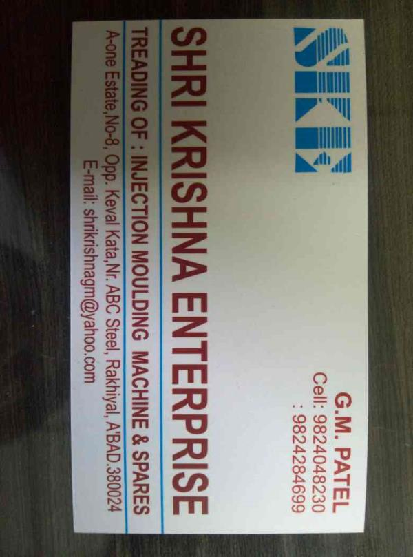 treding of injection moulding machine & spares - by Shri Krishna Enterprises , Ahmadabad