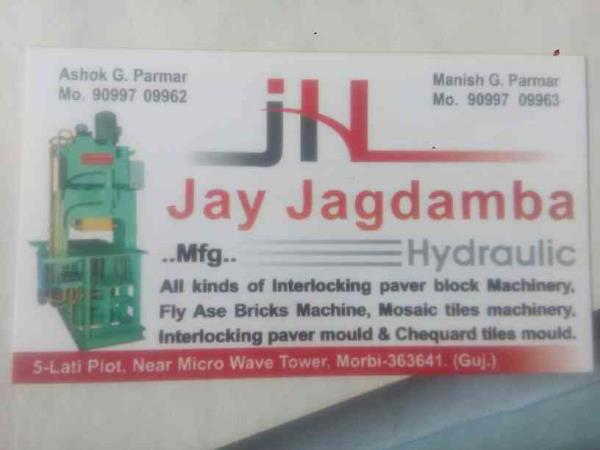 we are quality manufacturing paver block machine in Morbi gujarat - by Jay Jagdamba Hydraulic, 5, Lati Plot. Morbi