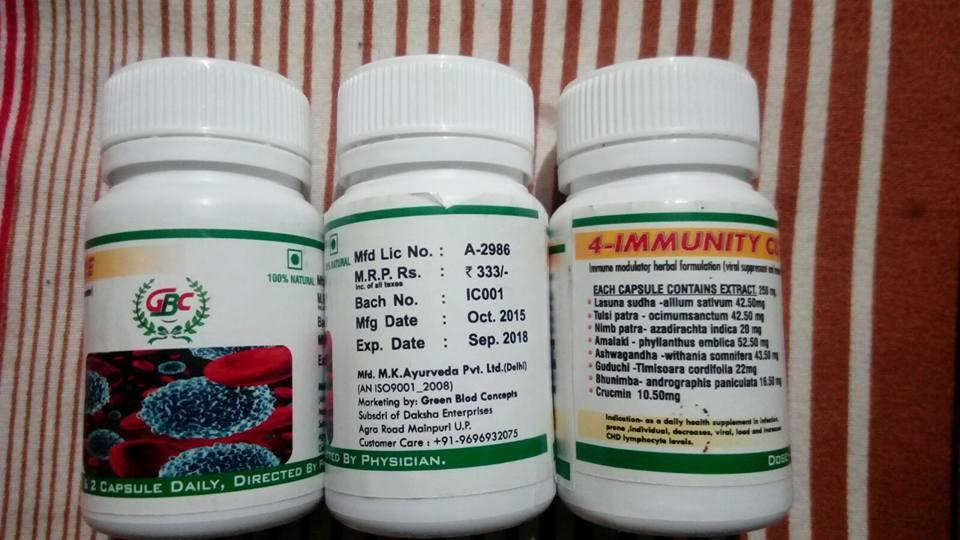 4-Immunity Cure Capsules. boost immunity, antioxydent INR. 333  Greenblod conceps mainpuri 9696932075 - by Green Blod Concepts, Mainpuri
